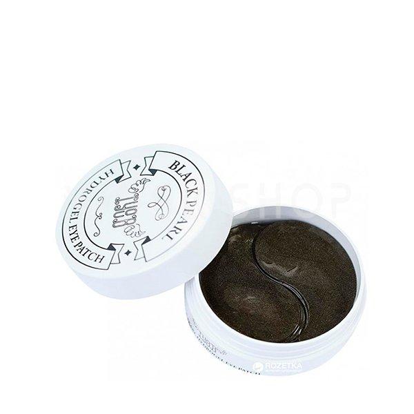Купить Мультифункциональные гидрогелевые патчи с черным жемчугом IYOUB Hydrogel Eye Patch Black Pearl