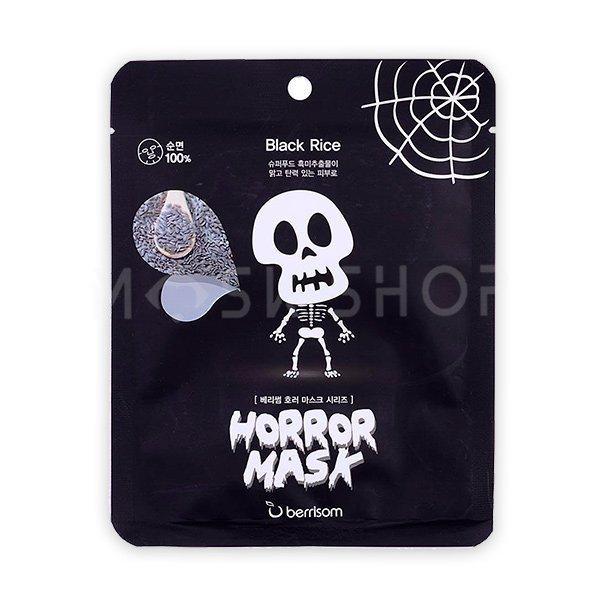 Тканевая маска с экстрактом черного риса Berrisom Horror Mask Series - SKULL фото