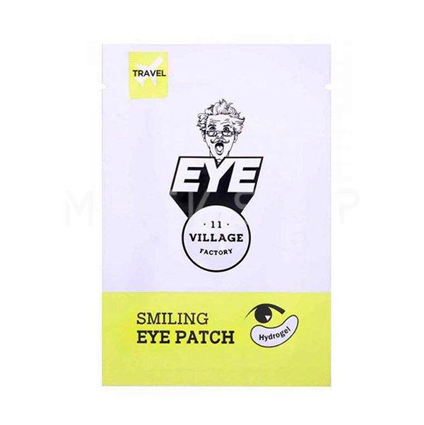 Увлажняющие патчи для глаз с ледниковой водой VILLAGE 11 FACTORY Smilling Eye Patch фото