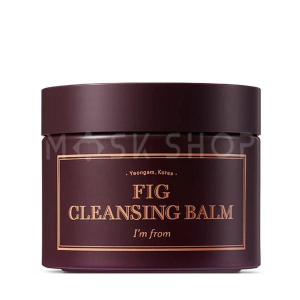 Очищающий бальзам с экстрактом инжира I'm From Fig Cleansing Balm