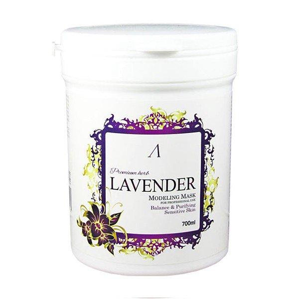Купить со скидкой Альгинатная маска с экстрактом лаванды Anskin Lavender Modeling Mask