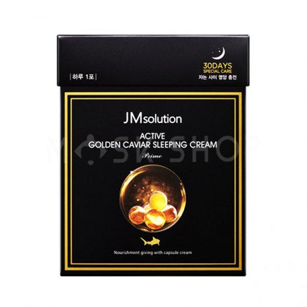 Ночной крем с золотом и икрой JMsolution Active Golden Caviar Sleeping Cream Prime фото