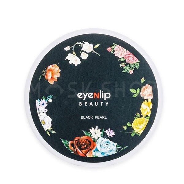 Купить Гидрогелевые патчи с пудрой чёрного жемчуга Eyenlip Black Pearl Hydrogel Eye Patch