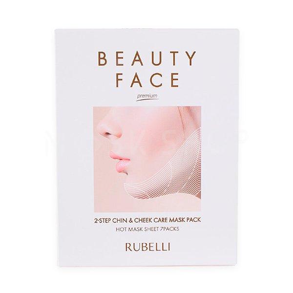 Купить со скидкой Сменная маска для подтяжки овала лица Rubelli Beauty Face Hot Mask Sheet