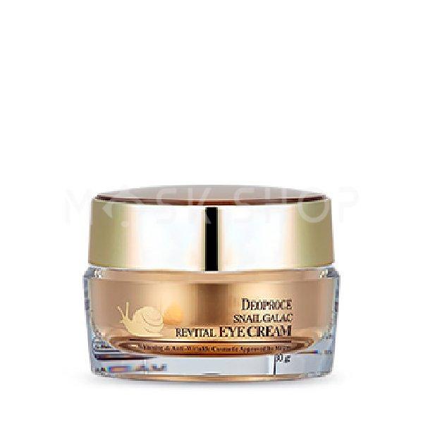 Купить Крем для век с муцином улитки Deoproce Snail Galac-Tox Revital Eye Cream