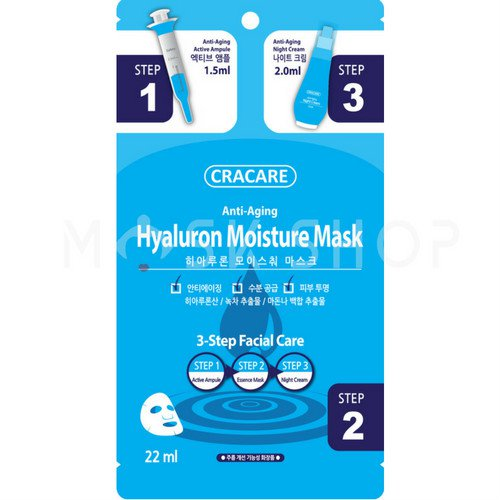 Cracare 3-Step Hyaluron Moisture Mask