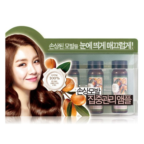 Купить Набор сывороток для волос с аргановым маслом Welcos Confume Argan Treatment Hair Ampoule