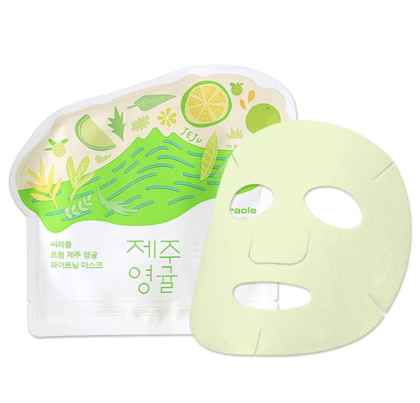 Осветляющая тканевая маска с цитрусом Ciracle From Jeju Citrus Sudachi Whitening Mask фото