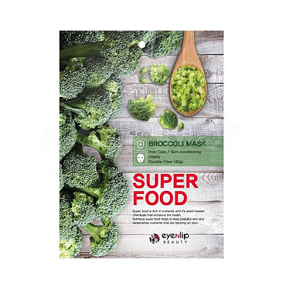 Тканевая маска с экстрактом брокколи Eyenlip Super Food Broccoli Mask