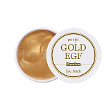 Petitfee Premium Gold EGF Eye Patch