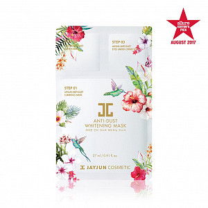 Набор против пигментации Jayjun Anti Dust Whitening Mask