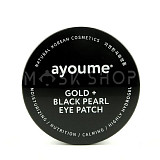 Ayoume Gold Black Pearl Eye Patch
