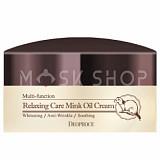 Deoproce Relaxing Care Mink Oil Cream