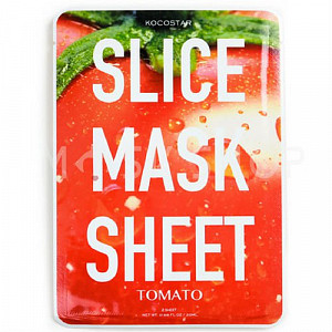 Тканевые маски-слайсы с экстрактом томата Kocostar Slice Mask Sheet Tomato