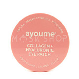 Ayoume Collagen Hyaluronic Eye Patch