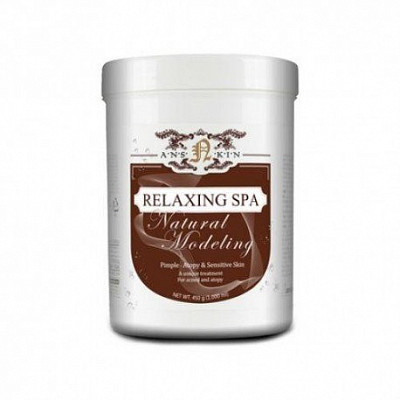 Альгинатная маска с экстрактом портулака Anskin Relaxing Spa Modeling Mask