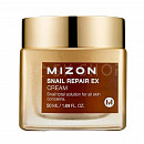 Крем для лица с муцином улитки Mizon Snail Repair EX Cream