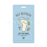 G9SKIN Self Aesthetic Soft Foot Mask