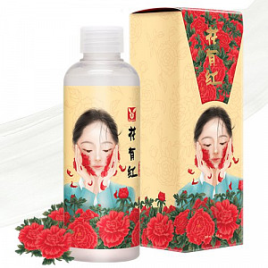 Эссенция с экстрактом женьшеня Elizavecca Hwa Yu Hong Red Ginseng Extracts Water Moisture Essence