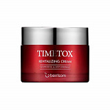 Berrisom Timetox Revitalizing Cream