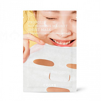 Тканевая маска с прополисом Cosrx Full Fit Propolis Nourishing Magnet Sheet Mask