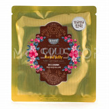 Koelf Gold & Royal Jelly Hydro Gel Mask Pack