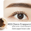 Тинт-тату для бровей Secret Key Tattoo Eyebrow Tint Pack. Фото №3
