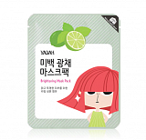 Yadah Brightening Mask Pack