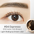 Тинт-тату для бровей Secret Key Tattoo Eyebrow Tint Pack. Фото №4