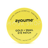 Ayoume Gold Snail Eye Patch