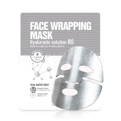 Маска с гиалуроновой кислотой Berrisom Face Wrapping Mask Hyaluronic Solution 80